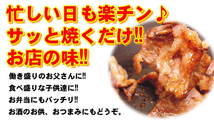 創業65年 青森県のバラ焼き「発祥の店」 君乃家食堂の豚丼8人前!!